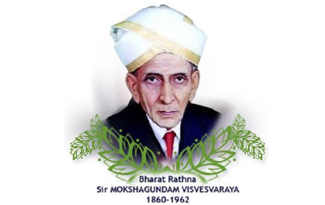 Sir_M_Visvesvaraya