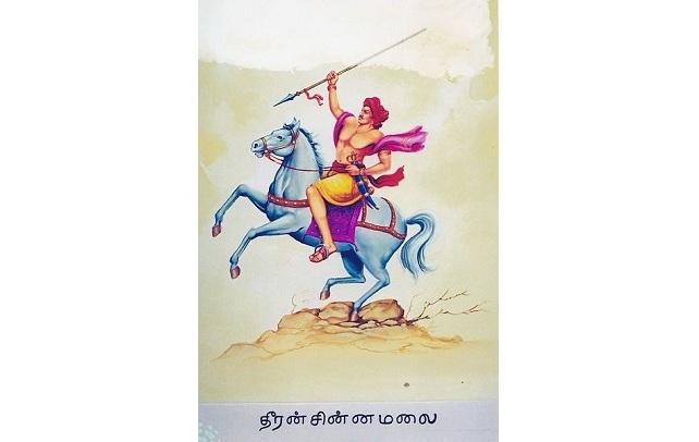 Theeran-Chinnamalai